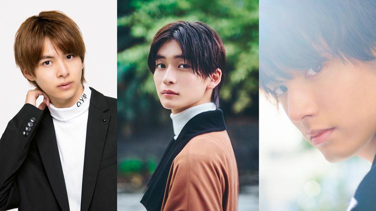 【2021年眼福男】NEXTブレイク必至!注目のイケメン俳優をピックアップ♡
