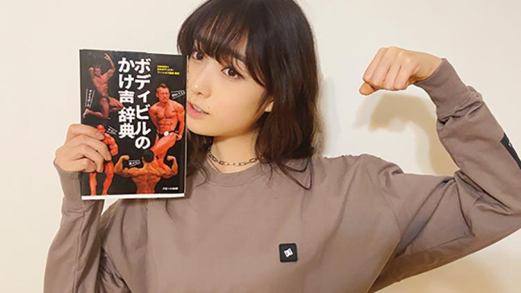 【髙橋ひかる】鍛え上げられた筋肉に感動!オタク系美女モデルの推し活事情に迫る