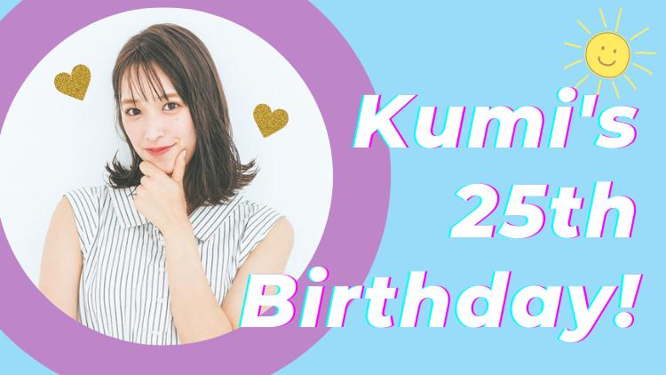 【日向坂46】佐々木久美・25歳の誕生日記念♡ Rayでの人気企画を一気に振り返り!
