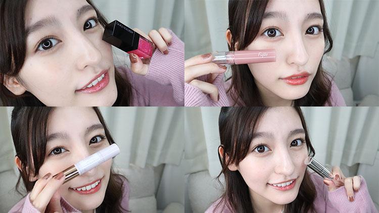 【マスクにつかないリップ】モデルが2021春の新作リップ6本をお試し!