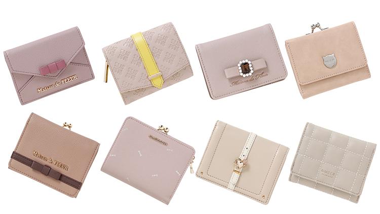 今年のラッキーカラー、ライトブラウンの財布が可愛すぎ♡ 運気が上がるおしゃれ財布8選