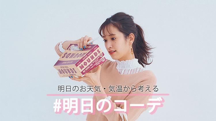 スニーカーのハズしがポイント♡春色クラシカルコーデ【明日のコーデ】