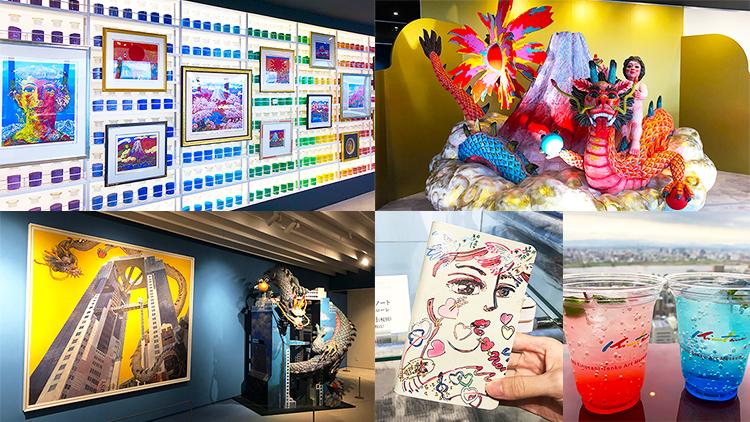 カラフルなアートの世界へ♡ 最新型ミュージアム『絹谷幸二 天空美術館』がスゴかった…!