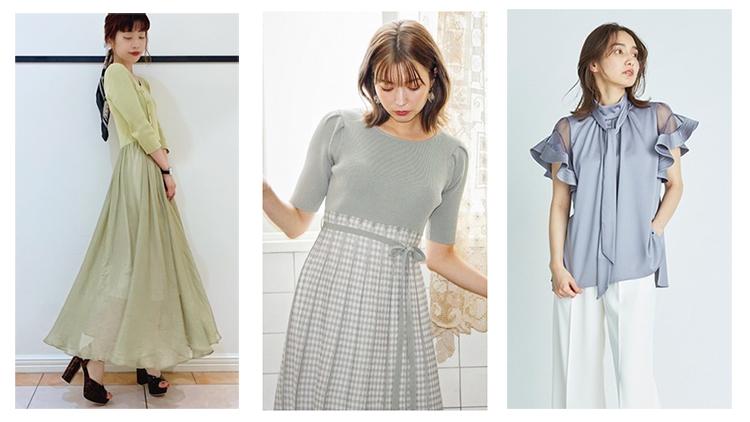 20代女子が求める服はココにある!テイスト別ブランドリスト8選