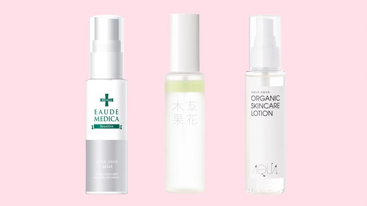 【マスクあれ対策】には保湿が大切!うるおい肌を叶えるスキンケア3選