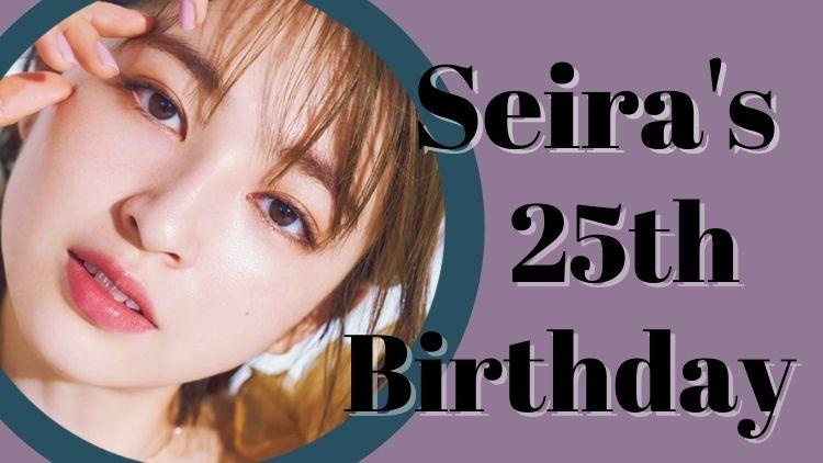 """【上西星来】25歳の誕生日記念♡ 可愛すぎる""""スマイルショット""""集めました!"""